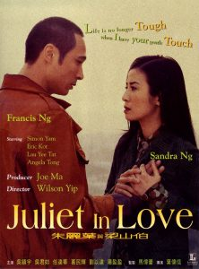 "Poster for the movie ""Juliet in Love"""
