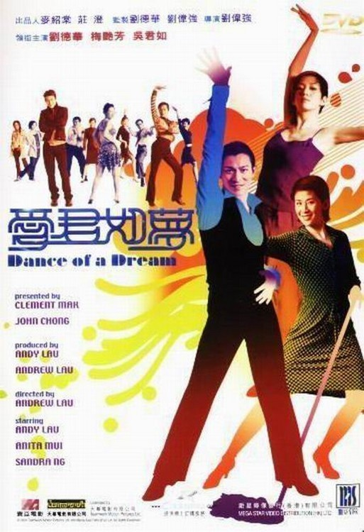 "Poster for the movie ""Dance of a Dream"""