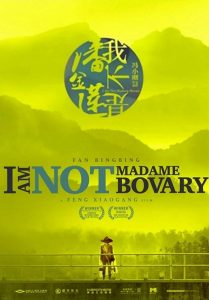 "Poster for the movie ""I Am Not Madame Bovary"""