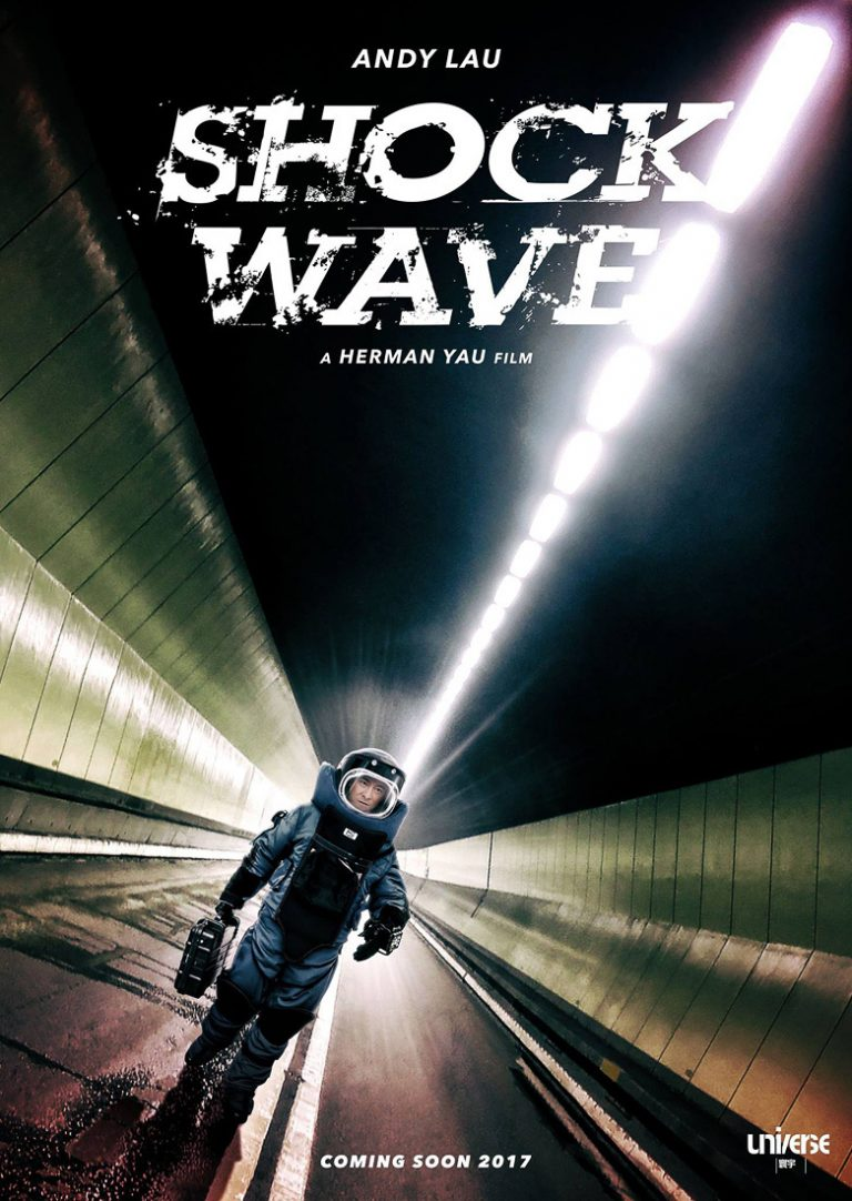 "Poster for the movie ""Shock Wave"""
