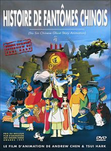 "Poster for the movie ""A Chinese Ghost Story: The Tsui Hark Animation"""