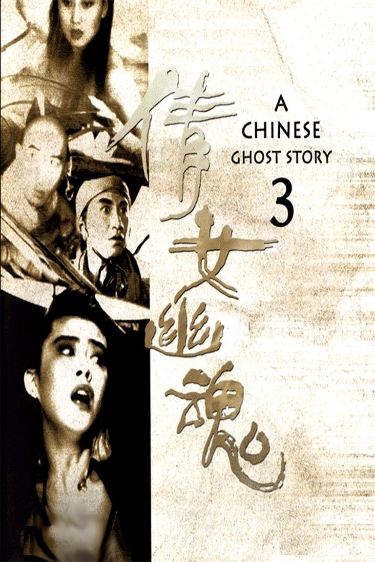 "Poster for the movie ""A Chinese Ghost Story III"""