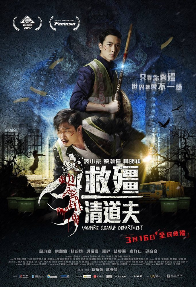 Collections Chiu Sin Hang China Underground Movie Database