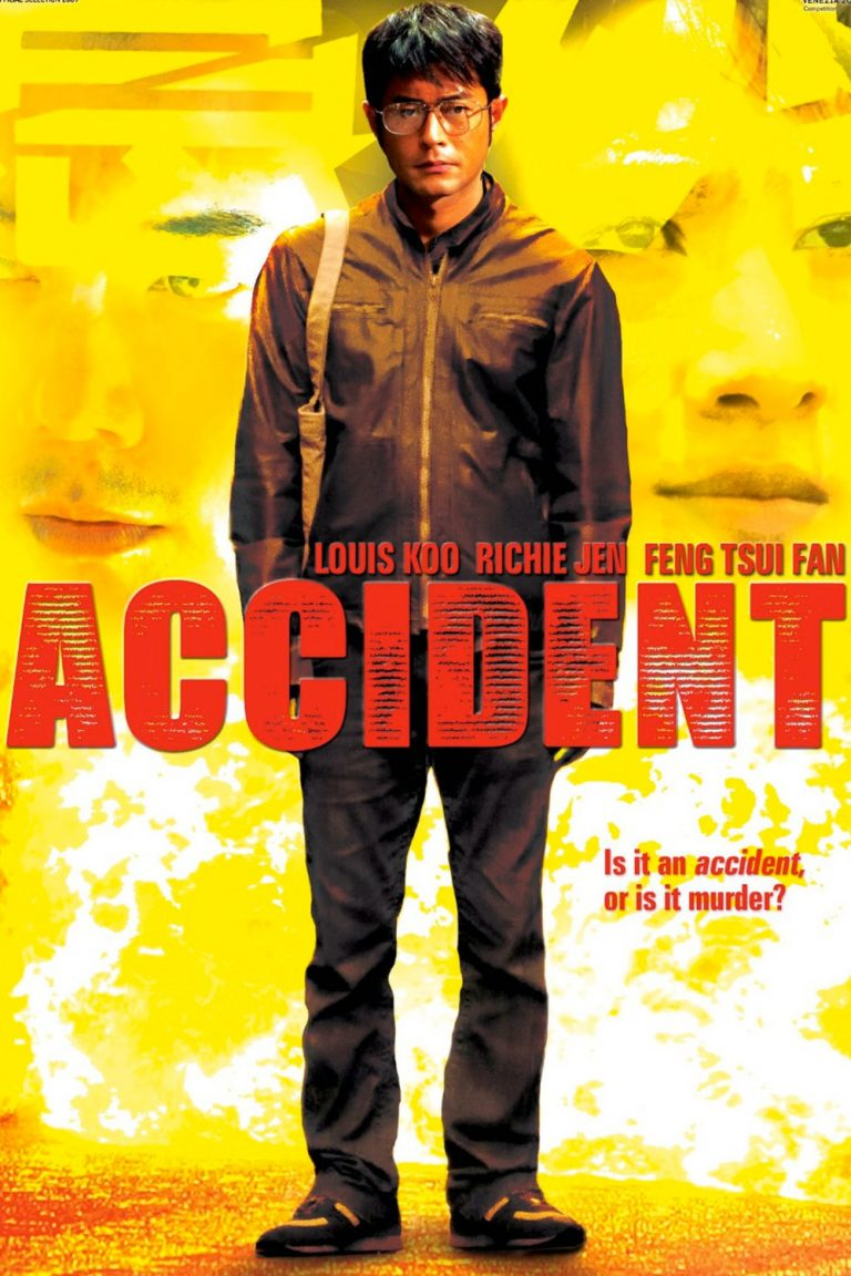 "Poster for the movie ""Accident"""