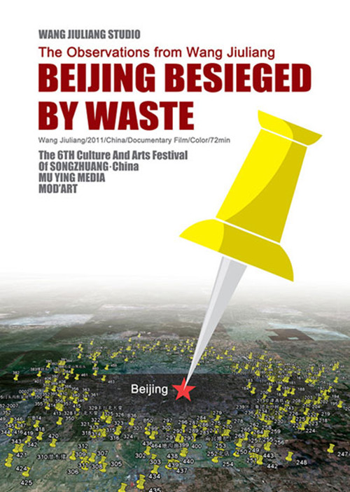Beijing beseiged by waste