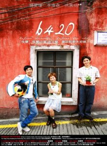 "Poster for the movie ""B420"""