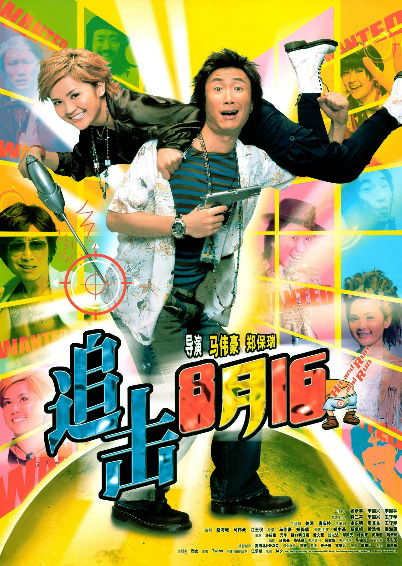 "Poster for the movie ""Hidden Heroes"""