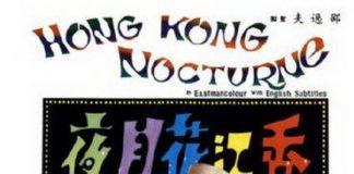 Actors lily ho li li china underground movie database hong kong nocturne altavistaventures Choice Image