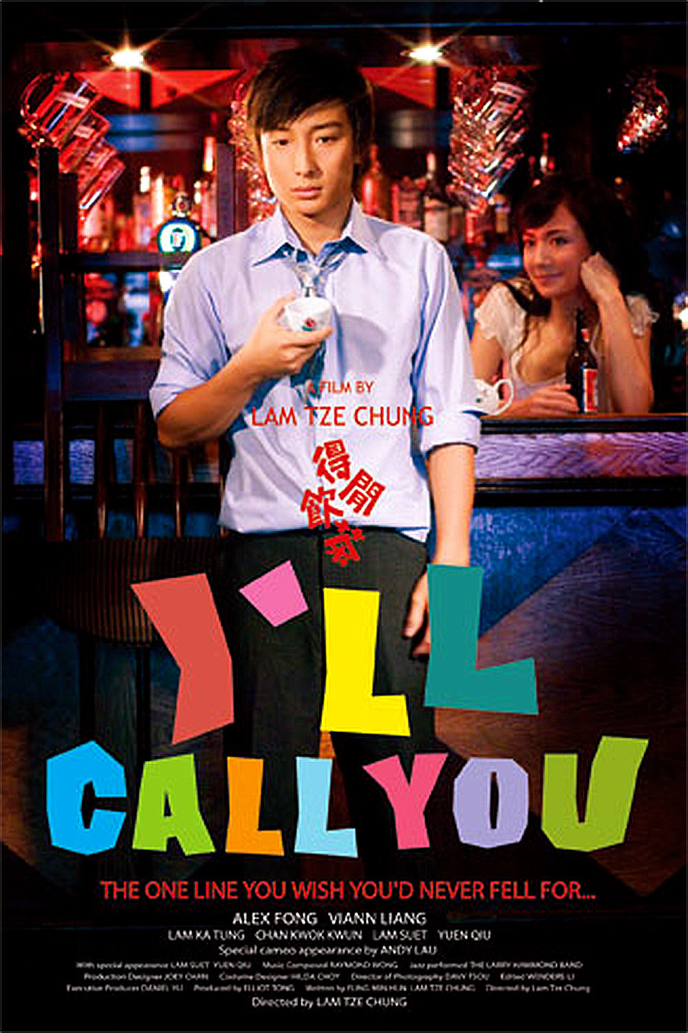 """Poster for the movie """"I'll Call You"""""""