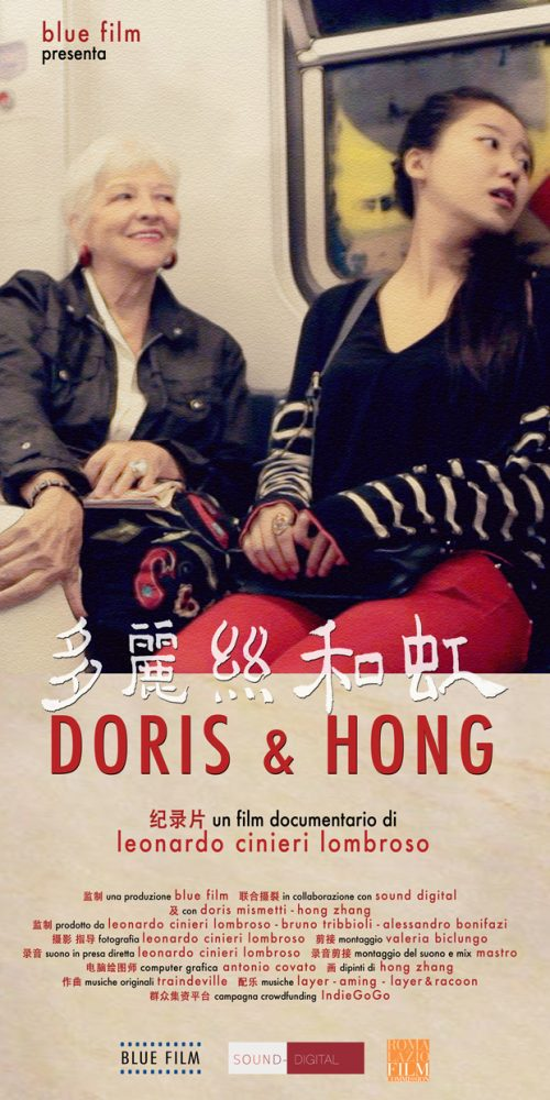 Doris & Hong poster