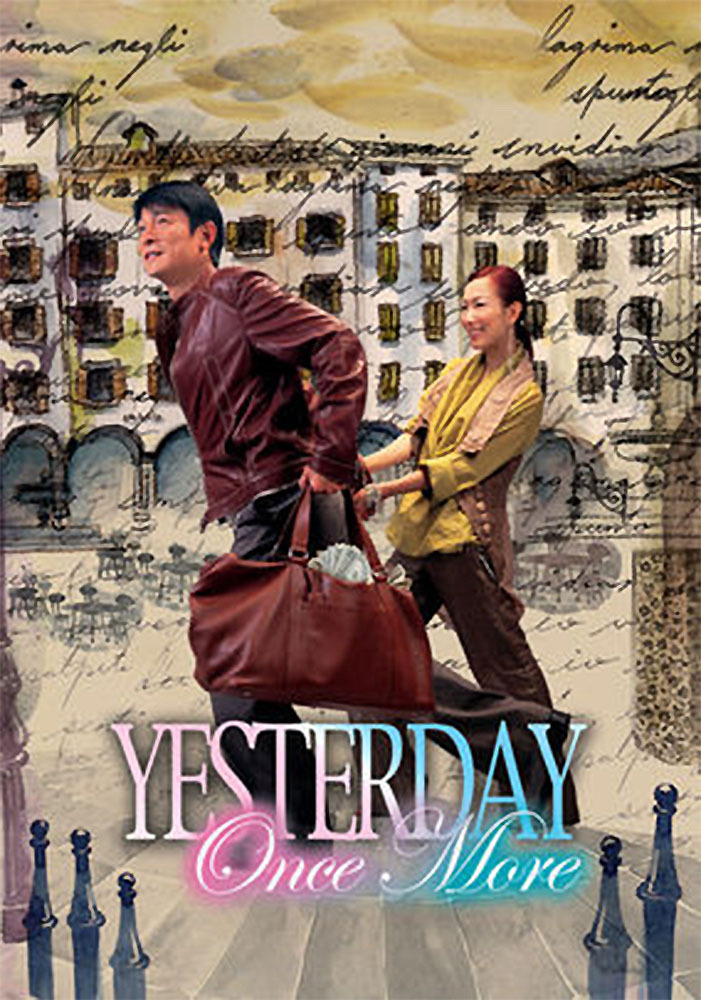 "Poster for the movie ""Yesterday Once More"""