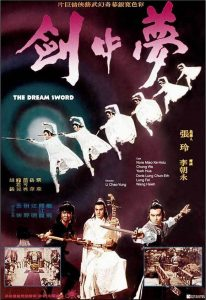"Poster for the movie ""The Dream Sword"""