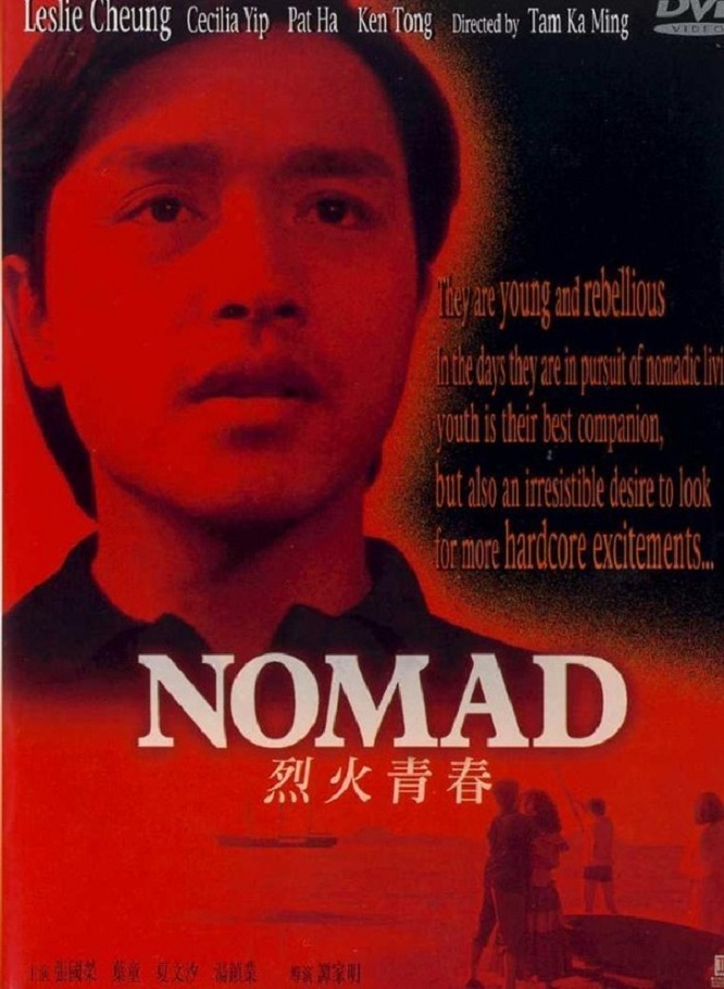 "Poster for the movie ""Nomad"""