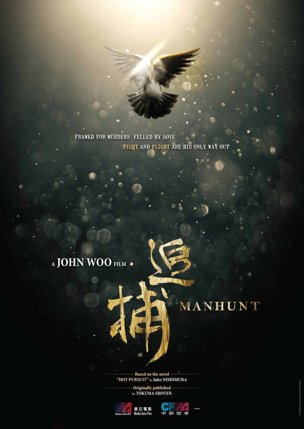 "Poster for the movie ""Manhunt"""