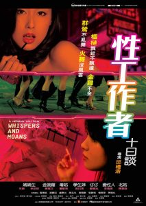 "Poster for the movie ""Whispers and Moans"""