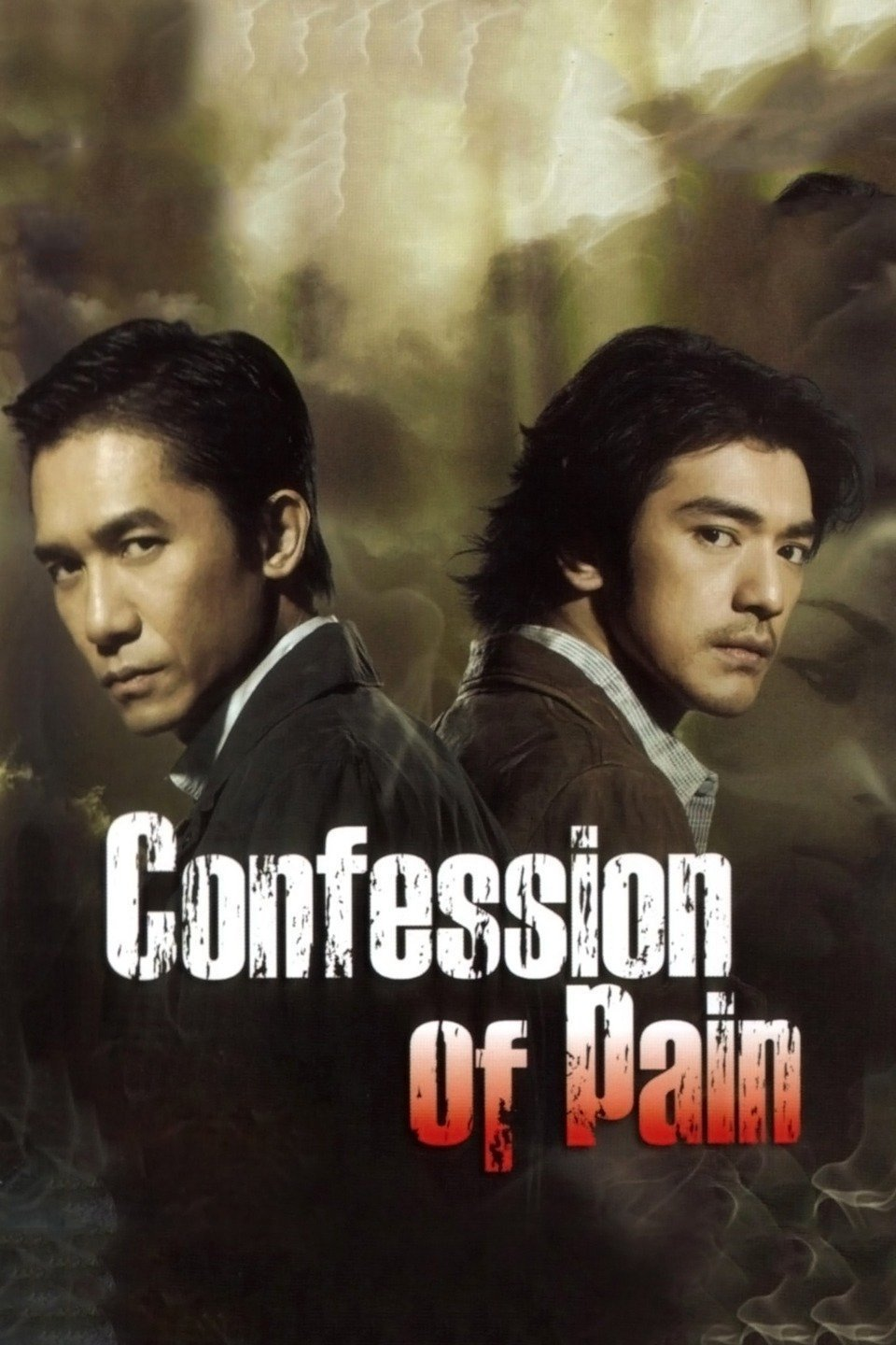 "Poster for the movie ""Confession of Pain"""