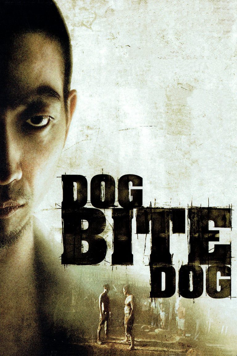 "Poster for the movie ""Dog Bite Dog"""