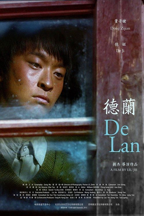 "Poster for the movie ""De Lan"""