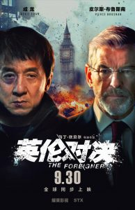 "Poster for the movie ""The Foreigner"""