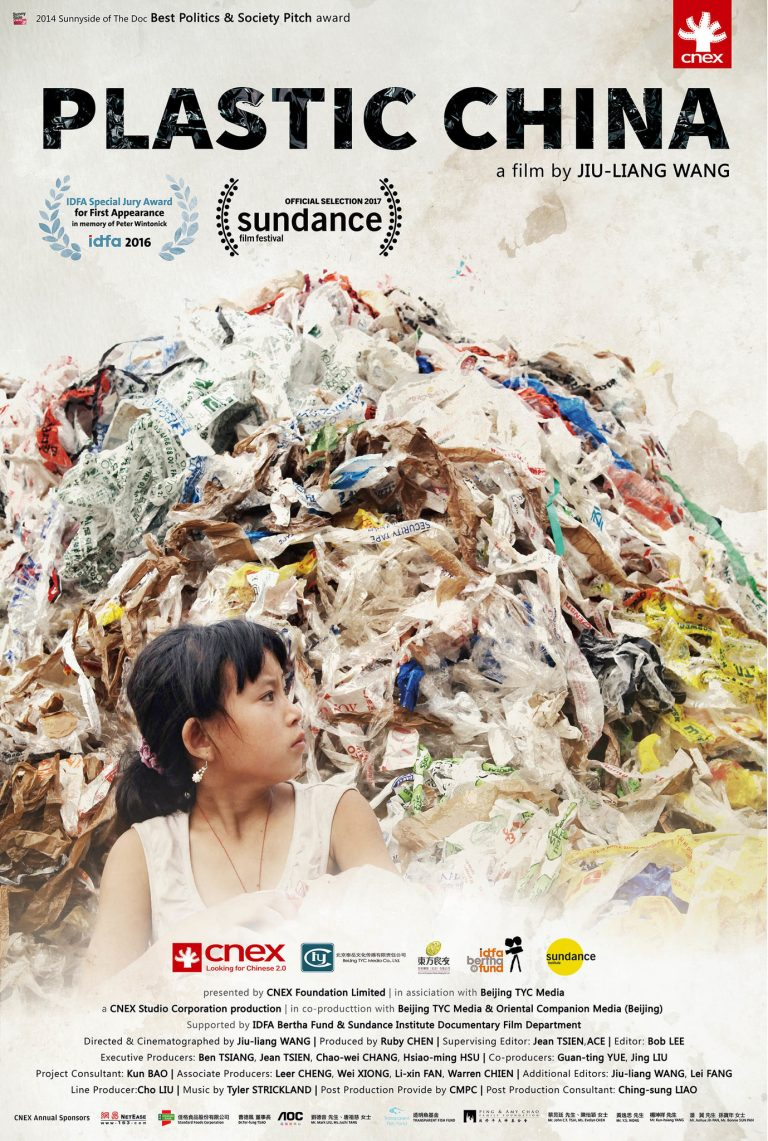 "Poster for the movie ""Plastic China"""