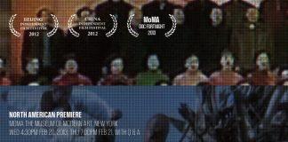 China Concerto movie poster bo wang