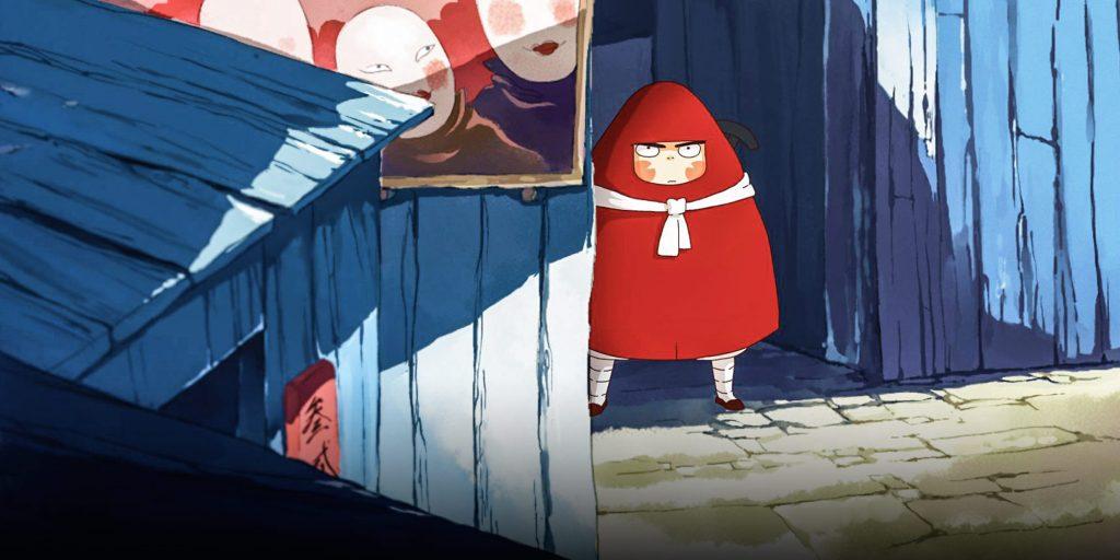 Dahufa - Chinese Animation
