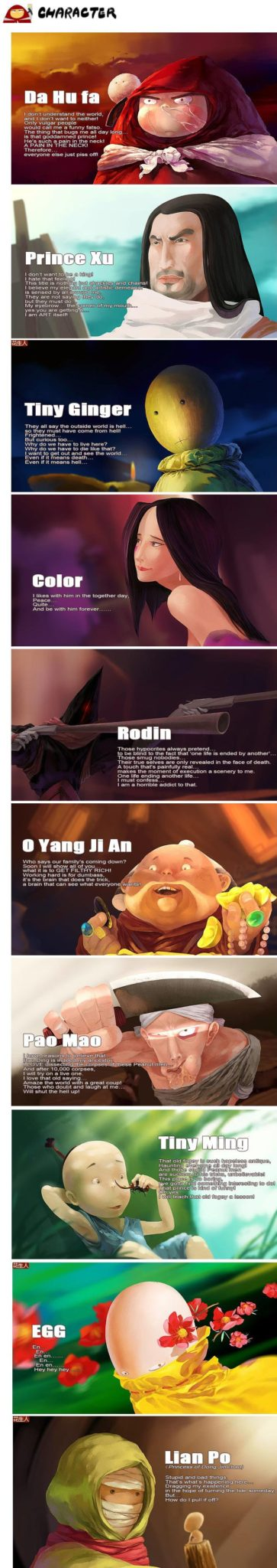 The Black Peanut Chinese animation