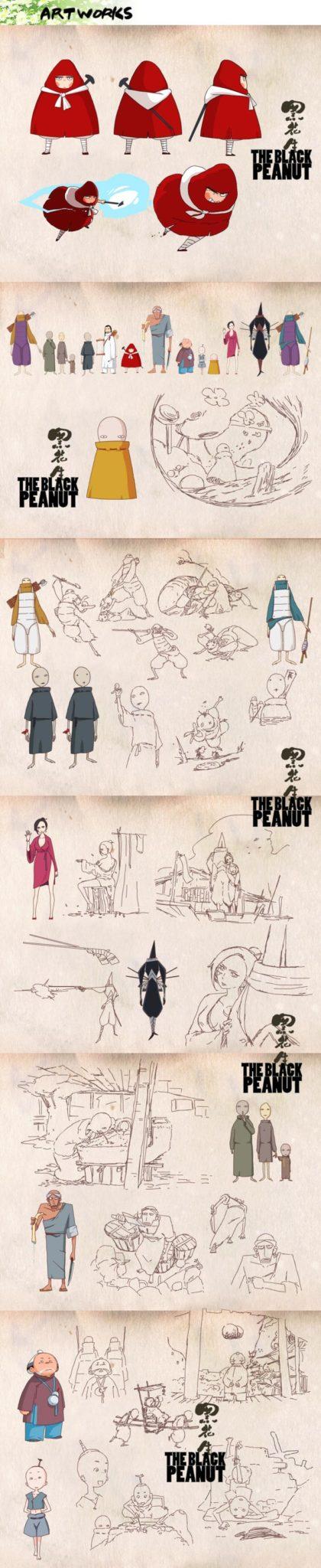 The Black Peanut Chinese animation - artworks