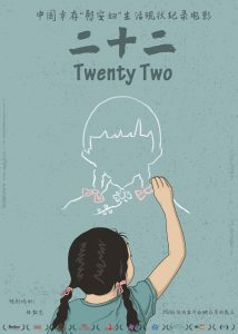 "Poster for the movie ""Twenty Two"""