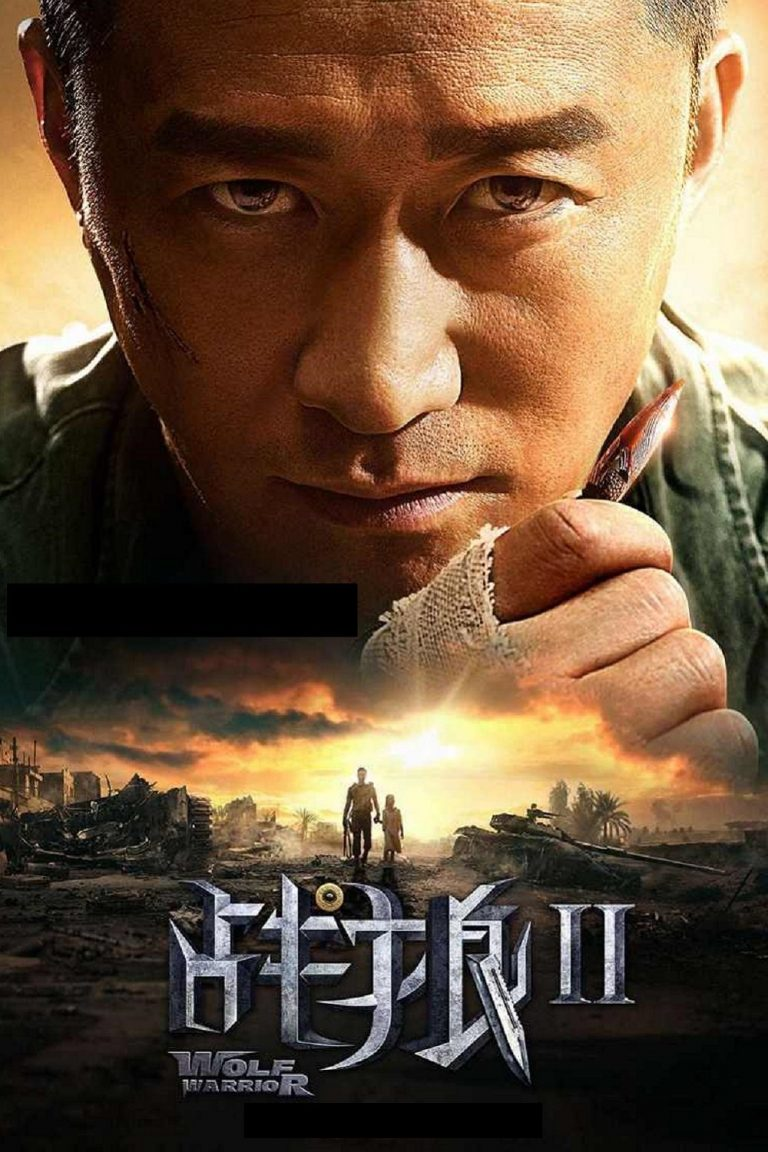 "Poster for the movie ""Wolf Warrior 2"""