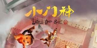 "Poster for the movie ""Little Door Gods"""