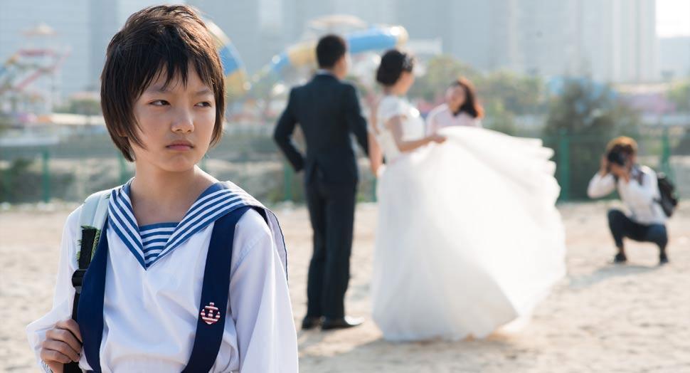 Jia Nian Hua