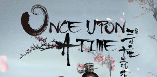 """Poster for the movie """"Once Upon a Time"""""""