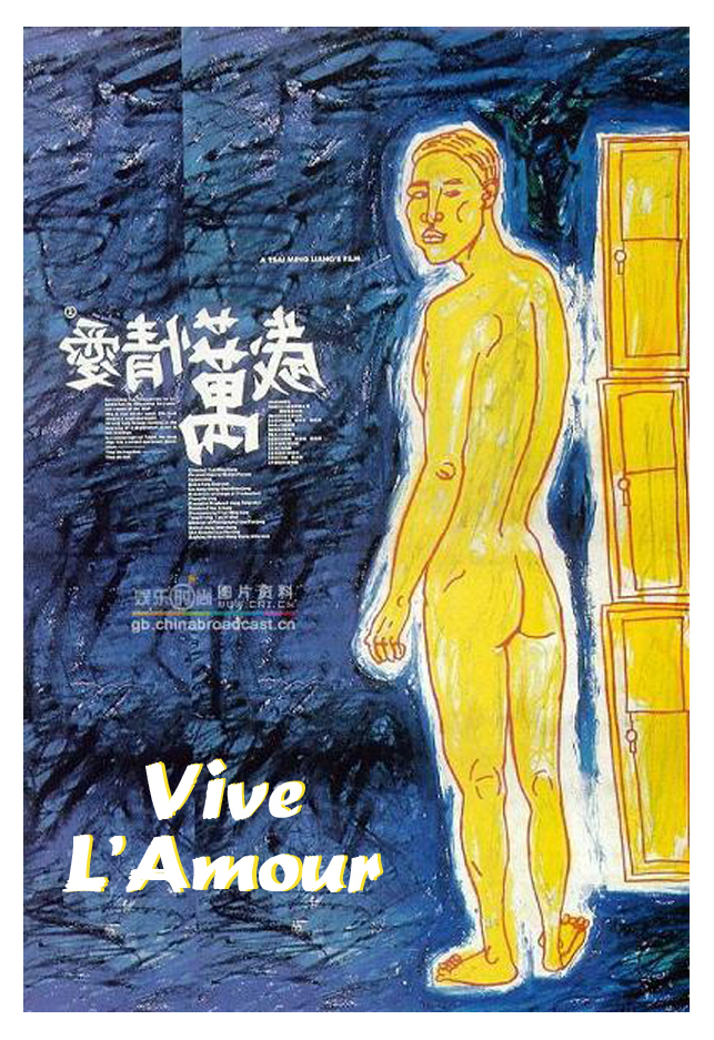 "Poster for the movie ""Vive L'Amour"""