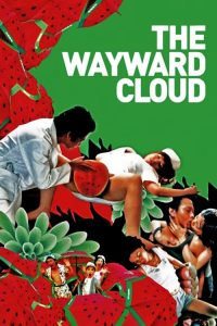 "Poster for the movie ""The Wayward Cloud"""
