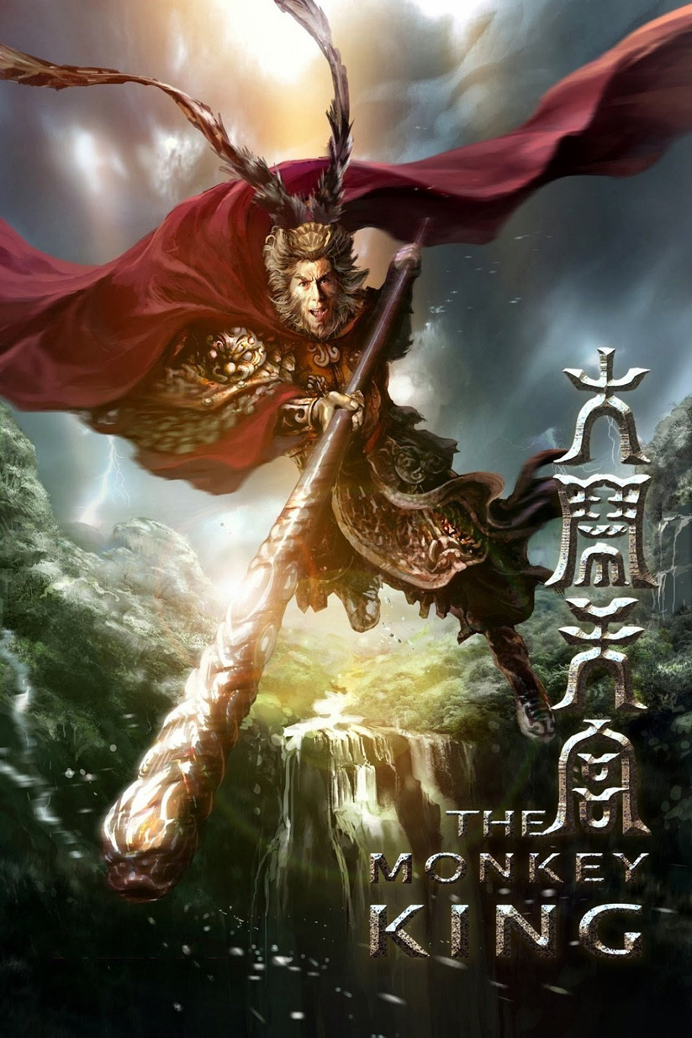 "Poster for the movie ""The Monkey King"""