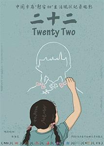 twentytwo-poster