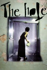 "Poster for the movie ""The Hole"""