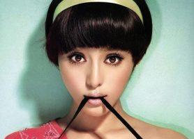 Actors: Fan Bingbing | China-Underground Movie Database