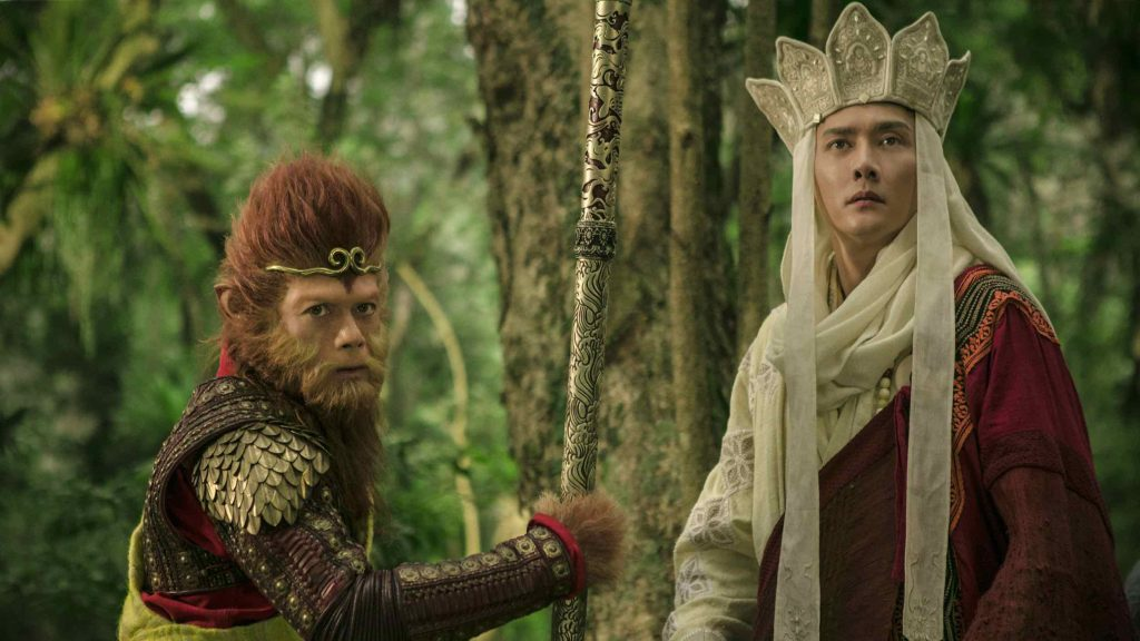 "Image from the movie ""The Monkey King 3"""