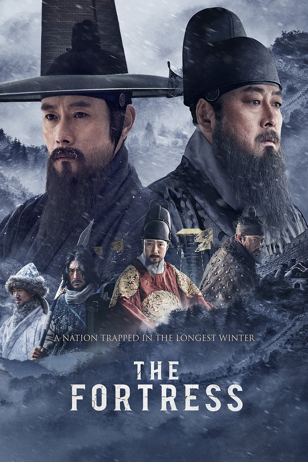 "Poster for the movie ""The Fortress"""