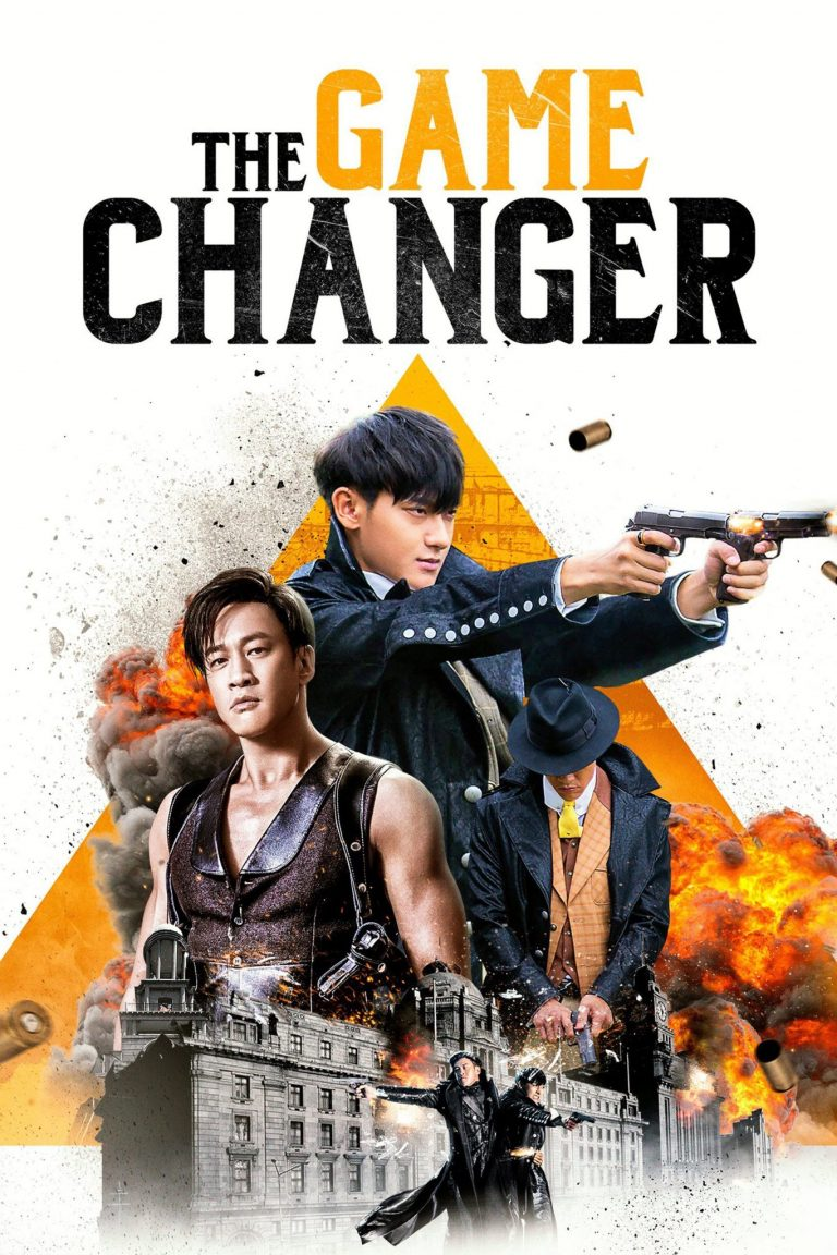 "Poster for the movie ""The Game Changer"""