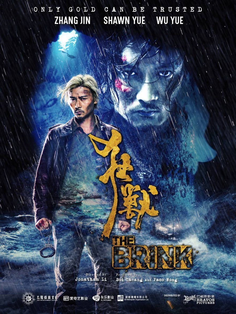 "Poster for the movie ""The Brink"""