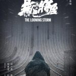 "Poster for the movie ""The Looming Storm"""