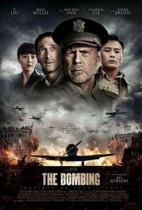 the-bombing-003-movie-poster-2018-flying'tigers