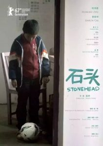 """Poster for the movie """"Stonehead"""""""