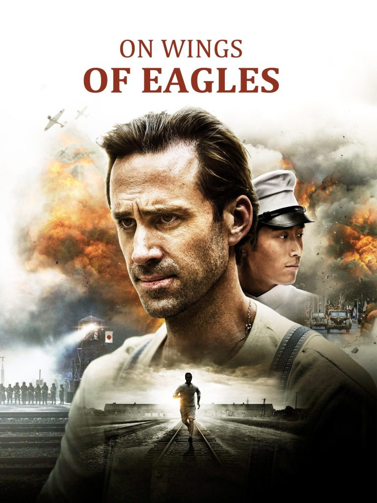 "Poster for the movie ""On Wings of Eagles"""