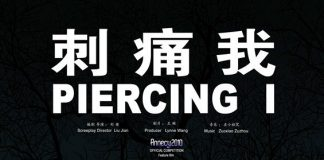 piercing-1-by-liu-jian-movie-poster