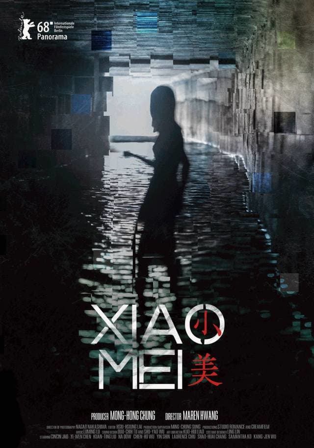 "Poster for the movie ""Xiao Mei"""