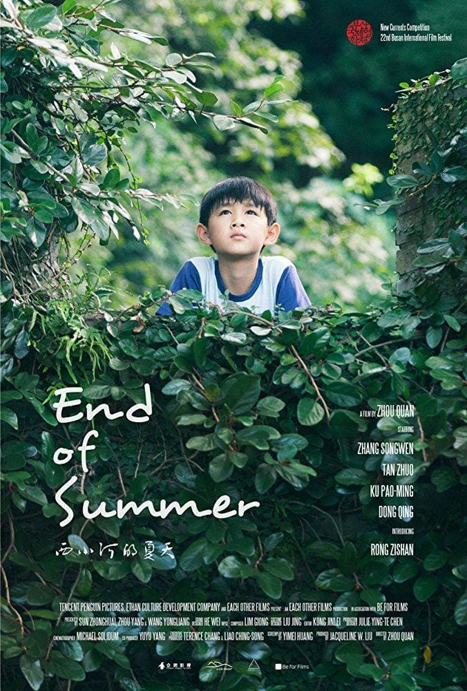 """Poster for the movie """"End of Summer"""""""